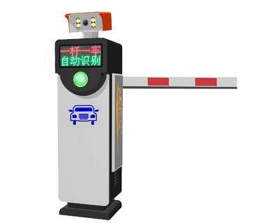 慧眼车牌识别-机器人Ⅱ型